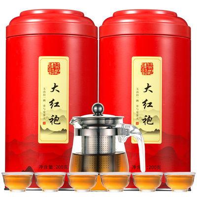 【送一壶六杯】大红袍茶叶武夷岩茶乌龙茶红茶浓香型礼盒罐装散装