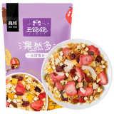 【活动钜惠】王饱饱果然多400g烘焙燕麦片早餐代餐干吃高纤维零食