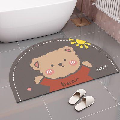 卡通硅藻泥软垫浴室防滑速干脚垫卫生间厕所门口吸水地垫半圆地毯