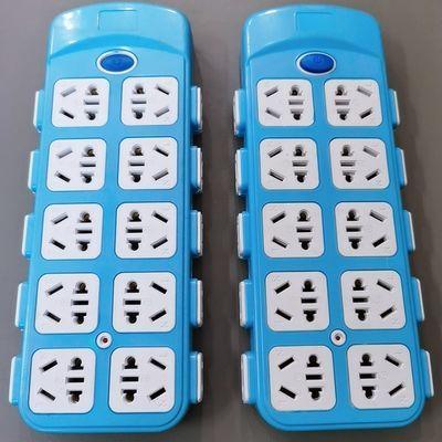 (原版原漆70孔)家用多孔不改图79孔 带线无线专用插板