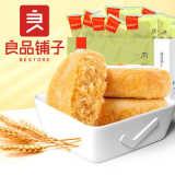 良品铺子肉松饼1000g早餐糕点面包网红零食小吃特产充饥点心正宗