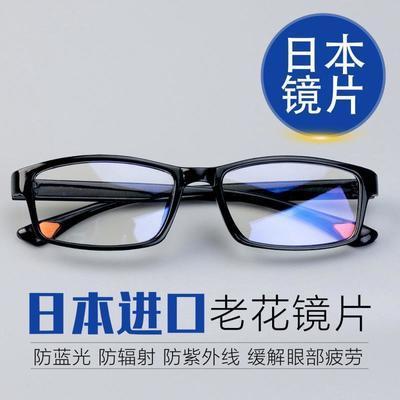 老花镜TR90轻盈日本进口新款老花眼镜男女蓝光中老年防辐射抗疲劳