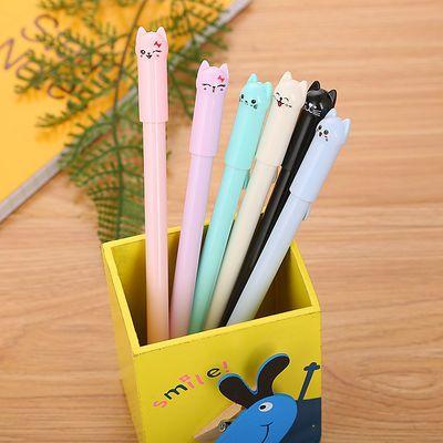 10支创意文具笔帽猫中性笔可爱卡通摆尾猫咪学习办公水性笔签字笔
