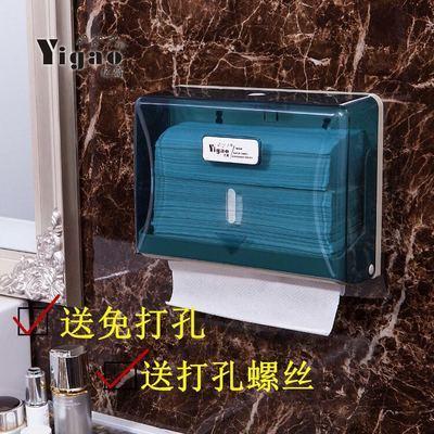 免打孔擦手纸巾盒酒店卫生间洗手间壁挂式家庭家用擦手纸巾盒