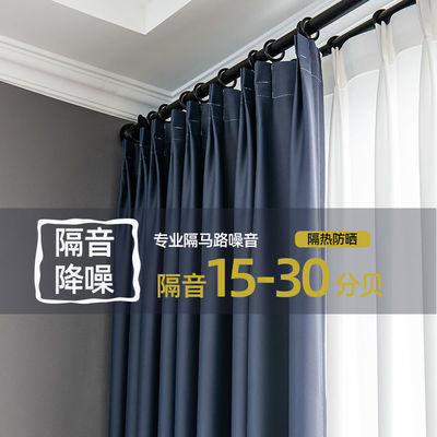 卧室遮光窗帘布隔热防晒北欧简约客厅阳台挂钩式全遮光遮阳布飘窗