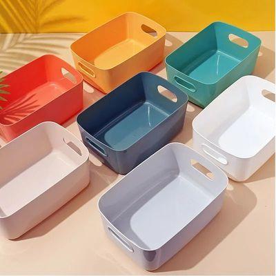 77270/家用桌面收纳盒厨房浴室杂物置物整理盒学生宿舍化妆品零食收纳筐