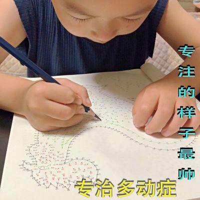 魔法迷宫线条专注力训练6岁上儿童小学多动症训练注意力益智玩具