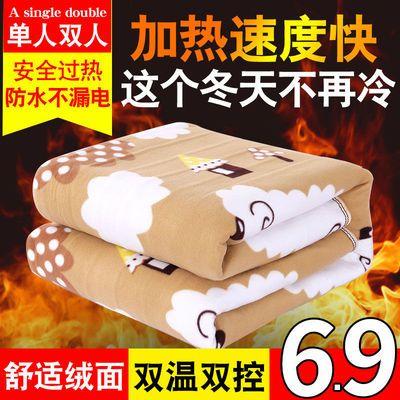 电热毯单人双人双控1.8米2米学生宿舍家用防水不漏电无辐射电褥子