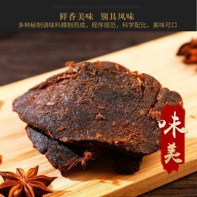 78155/正宗手撕风干牛肉风味肉片250g500g内蒙古五香辣网休闲小零食小吃