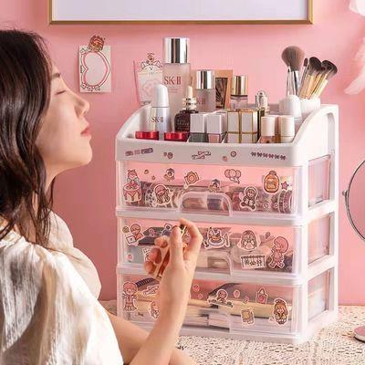 【升级款】化妆品收纳盒塑料收纳架抽屉式梳妆台置物架文具收纳盒