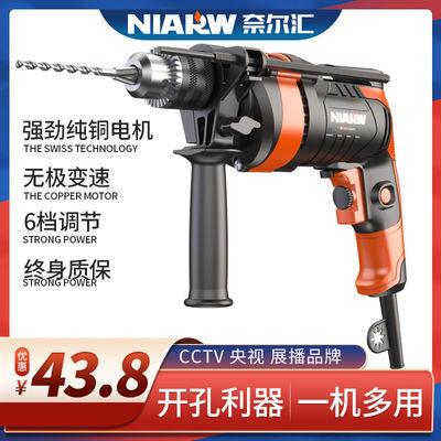 79098/手电转家用电锤多功能冲击电钻电动工具螺丝刀220V小型手枪钻电转
