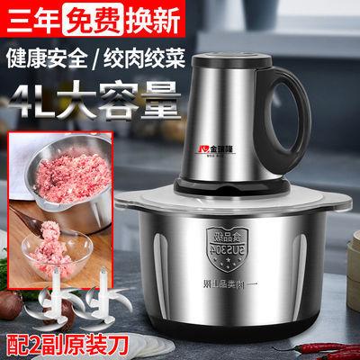 78320/5升电动绞肉机多功能料理机搅拌机搅馅绞馅机蒜蓉泥器辣椒粉碎机