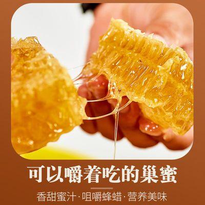 蜂巢蜜蜂蜜纯天然正宗土蜂蜜自产自销蜂巢百花峰糖批发100g/500g
