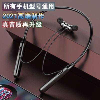 78406/无线蓝牙耳机运动防掉挂脖颈式超长续航苹果vivo华为OPPO安卓通用