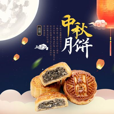 77463/中秋月饼礼盒包装盒包装大气送人月饼花样多批发月饼手工月饼