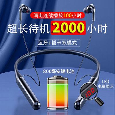 91965/蓝牙耳机无线高音质通用耳塞入耳式颈挂脖带磁吸运动防汗超长续航