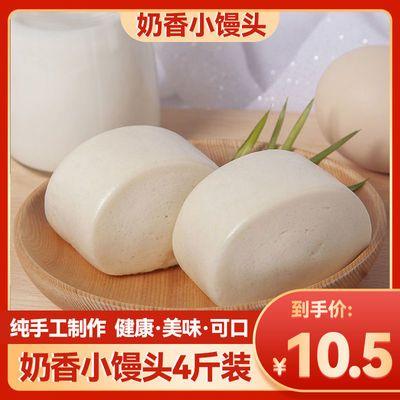 77535/牛奶小馒头500g面食馒头手工奶香馒头批发营养早餐食品速食面点