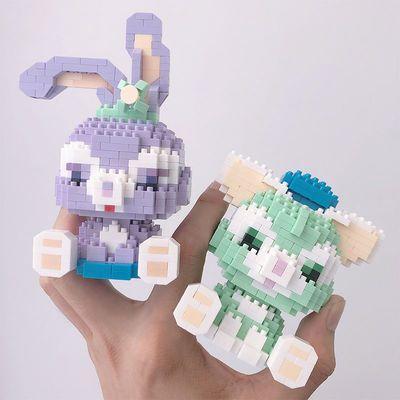 微型立体钻石拼装小颗粒益智积木玩具兼容乐高迪士尼星黛露摆件