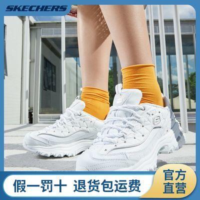 斯凯奇女鞋秋季新款经典熊猫鞋复古老爹鞋厚底增高运动鞋女 13087