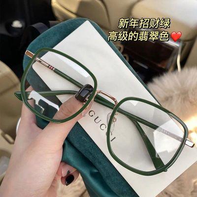 89861/近视眼镜女有度数大框超轻显瘦素颜神器防蓝光辐射护目韩版平光镜