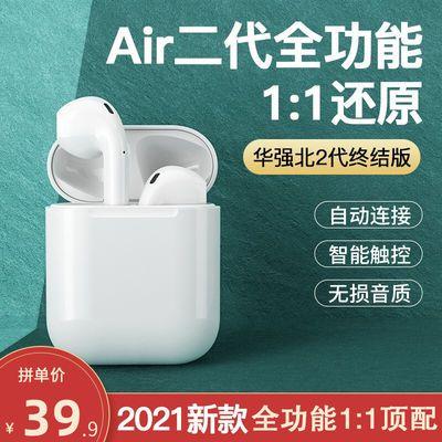 无线蓝牙耳机二代全功能顶配版苹果华为vivo小米OPPO安卓手机通用