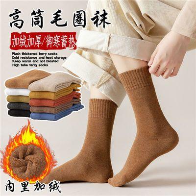 77490/长袜子女秋冬季加绒加厚保暖毛圈袜纯棉冬天月子袜女士毛巾高筒袜