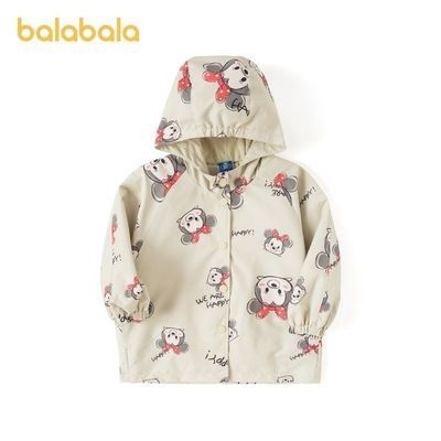 巴拉巴拉女童冲锋衣春秋外套2021新款女童外套上衣时尚3-7岁上衣