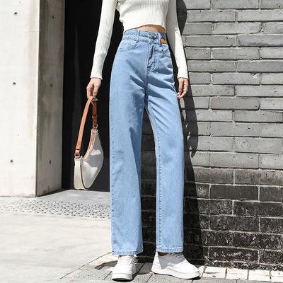 高腰显瘦老爹牛仔裤女2021年新款女裤春秋直筒宽松哈伦裤秋装