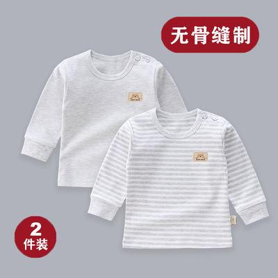 93423/2件装宝宝纯棉秋衣上内衣肩扣单件低领婴儿童新初生男女长袖薄款