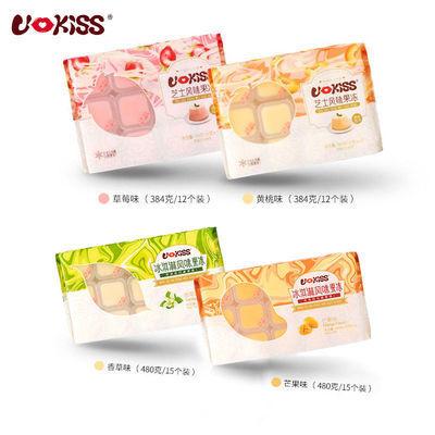 优可思果肉果冻384g/480g/270g布丁布匍果芝士/冰淇淋果冻果黄桃