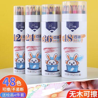 77322/彩色铅笔水溶性油性可擦彩笔儿童专业画画套装36色48色72色学生用