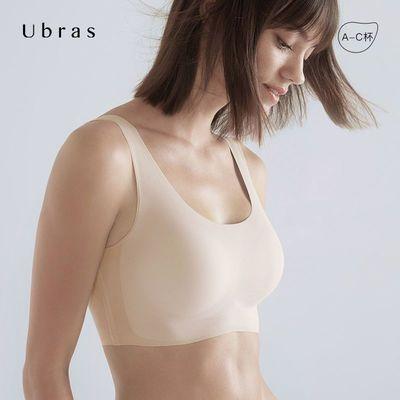 Ubras无尺码轻薄背心式文胸内衣女无钢圈无痕女士胸罩薄
