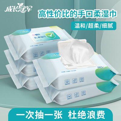 婴儿手口湿巾一次性洗脸巾加厚棉柔珍珠纹擦脸卸妆洁面巾带盖