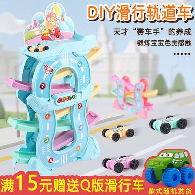 儿童玩具车滑翔轨道小汽车回力惯性男孩益智滑梯滑行轨道车玩具