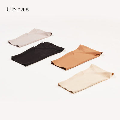 Ubras无痕丝滑抗菌底裆内裤中腰三角裤透气高弹舒适抗菌女新疆棉