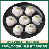 希菲 手打虾滑虾丸600g/4包 虾肉袋装火锅丸子火锅食材 海鲜水产