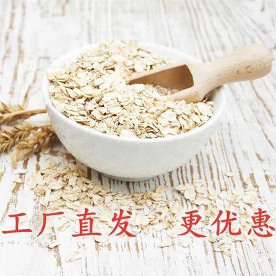 学生麦片燕麦片大袋混合早餐烘焙即食代餐可干吃零食整箱特价批发