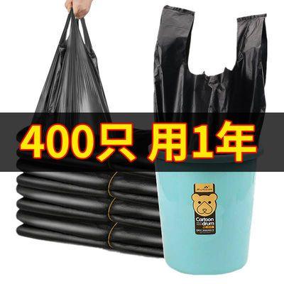 77306/恒澍黑色垃圾袋家用加厚分类中大号手提背心式批发一次性塑料袋子