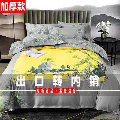 清仓100%加厚纯磨毛四件套婚庆4件套床上用品亲肤棉学生宿舍被罩