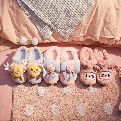77304/GUKOO/果壳秋冬棉拖鞋女毛绒可爱保暖家居厚底室内家用防滑可外穿