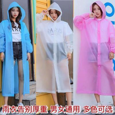92367/加厚户外旅游时尚雨衣加厚全身成人雨衣便携收纳防暴雨一体