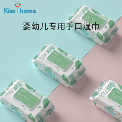 婴儿湿巾手口专用 带盖湿纸巾批发家用成人男女学生擦脸用 无刺激