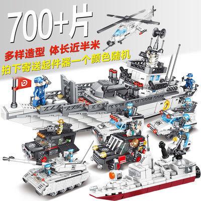 91517/兼容乐高积木拼装玩具男孩军事军舰航母模型乐高儿童益智拼插玩具