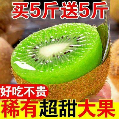 湘西绿心猕猴桃奇异果应季孕妇水果整箱批发5斤/9斤非黄心红心