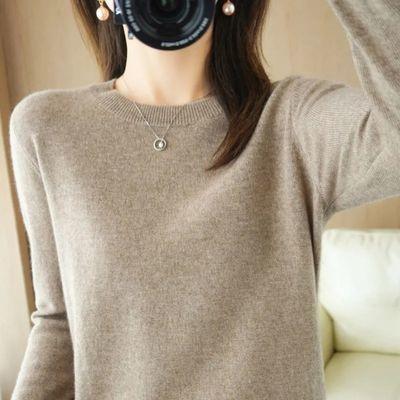 78734/针织衫毛衣女2021新款秋冬版洋气韩纯色慵懒宽松打底长袖圆领上衣