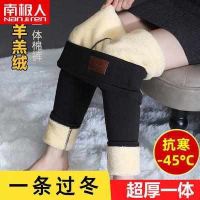 南极人特厚羊羔绒打底裤女外穿冬季加绒加厚高腰弹力一体超厚裤子