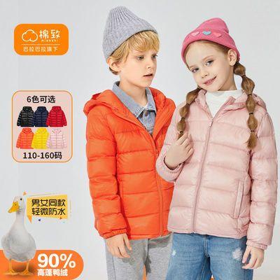 巴拉巴拉旗下90绒儿童轻薄羽绒服外套2021新款秋冬男女童宝宝童装