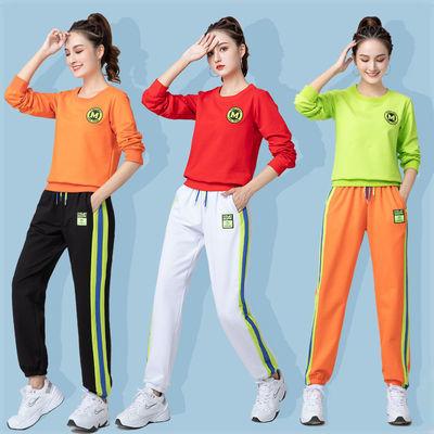 92645/杨丽萍广场舞服装2021新款套装女秋季长袖大码跳舞衣服运动装秋装