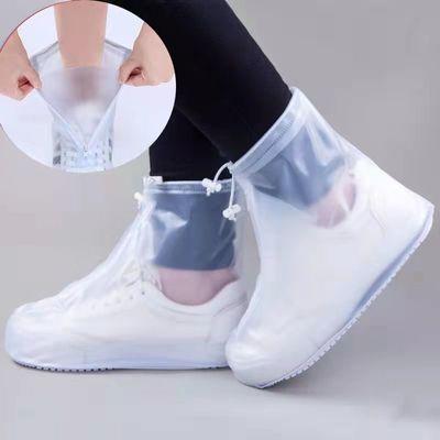 防滑耐磨防雨鞋套加厚防水鞋套带防水层雨靴防雪防污下雨下雪男女