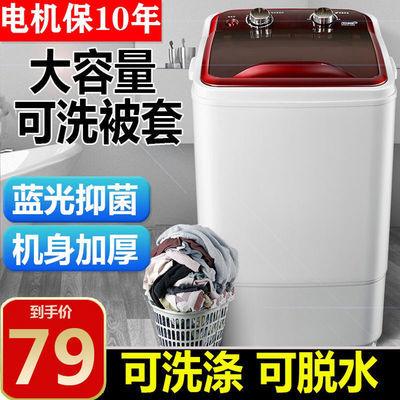 78471/小型洗衣机迷你家用单桶宿舍半自动婴儿童宝宝洗脱两用洗内衣袜子